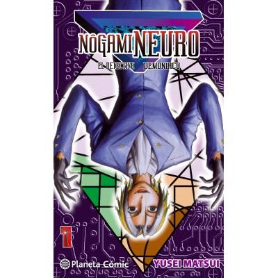 Nogami Neuro Nº 01