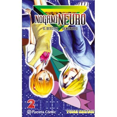 Nogami Neuro Nº 02