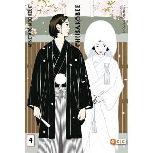 Chiisakobe nº 04 (de 04)