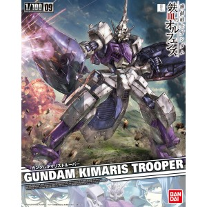 ORPHANS GUNDAM KIMARIS TROOPER 1/100