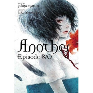 Another Episode S / 0 (inglés)