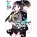 Sword Art Online Fairy Dance nº 02