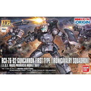 HG GUNCANNON FIRST TYPE IRON CAV 1/144