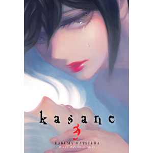Kasane nº 03