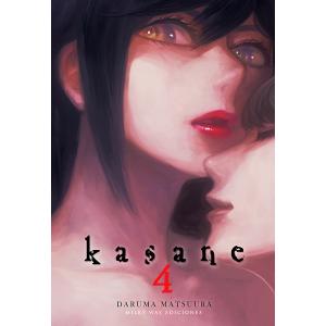 Kasane nº 04