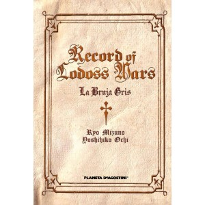 Record of Lodoss Wars: La Bruja Gris (Integral)