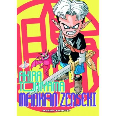 Mankan Zenseki nº 01