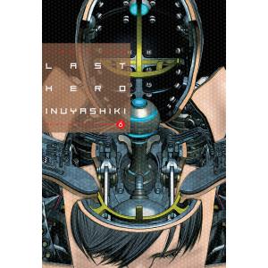Last Hero Inuyashiki nº 06
