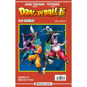 Dragon Ball Serie Roja nº 216 (de 216)