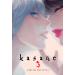 Kasane nº 05