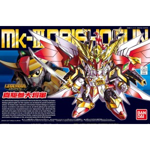 BB LEGEND BB MK III DAISHOGUN 403