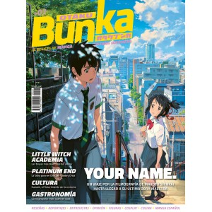 Otaku Bunka nº 07