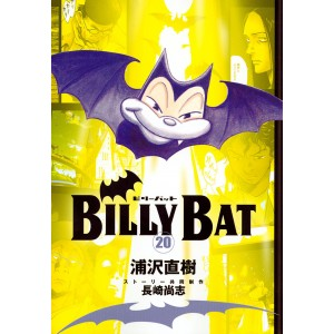Billy Bat nº 20