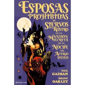 Esposas prohibidas de siervos sin rostro en la mansión secreta de la noche del aciago deseo