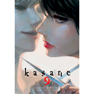 Kasane nº 09