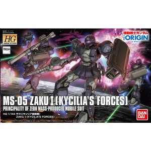 HG ZAKU I KYCILIA FORCES 1/144
