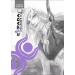La Espada Del Inmortal Kanzenban nº 03