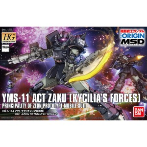 HG ZAKU ACT KYCILIA FORCES 1/144