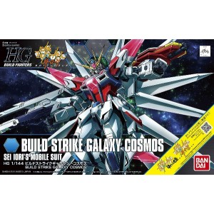 HGBF BUILD STRIKE GALAXY COSMOS 1/144