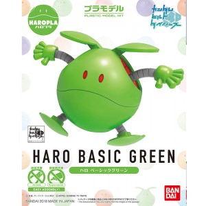 HAROPLA HARO BASIC GREEN