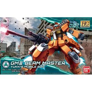 HGBD GM III BEAM MASTER 1/144
