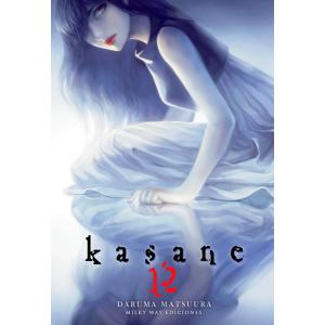 Kasane nº 12