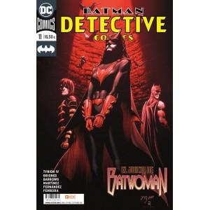 Batman: Detective Comics nº 11 (Renacimiento)
