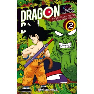 Dragon Ball Color Piccolo nº 02