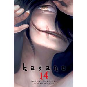 Kasane nº 14