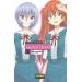 Evangelion: El plan de entrenamiento de Shinji Ikari Nº 17