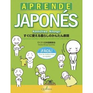 Aprende japonés fácil