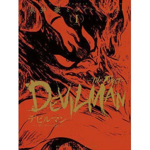 Devilman The First nº 01
