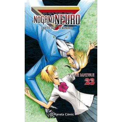 Nogami Neuro nº 23