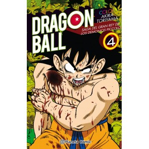 Dragon Ball Color Piccolo nº 04