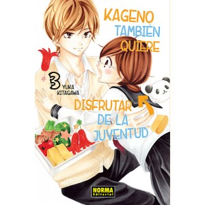 Kageno también quiere disfrutar de la juventud nº 03