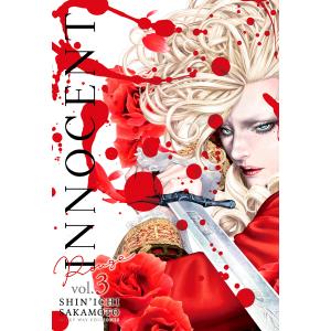 Innocent Rouge nº 03