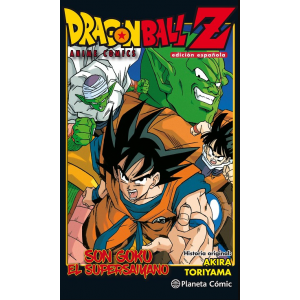 Dragon Ball Z Anime Comics: Son Goku el Supersaiyano