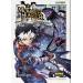Monster Hunter Epic nº 03