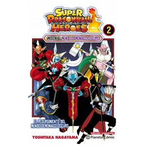 Dragon Ball Heroes nº 02