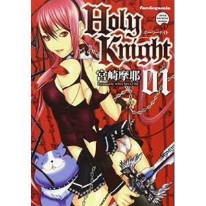 Holy Knight nº 01