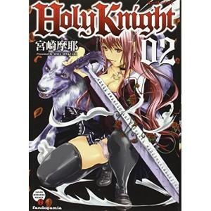 Holy Knight nº 02