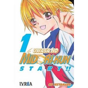 Uwasa No Midori Kun Nº 01