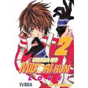 Uwasa No Midori Kun Nº 02