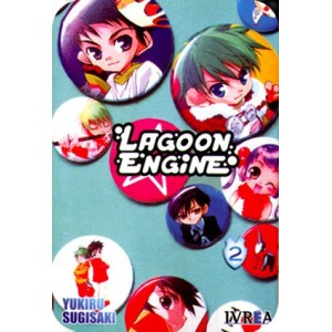 Lagoon Engine Nº 02