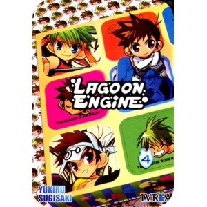 Lagoon Engine Nº 04