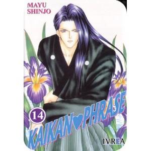 Kaikan Phase Nº 14