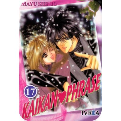 Kaikan Phase Nº 17