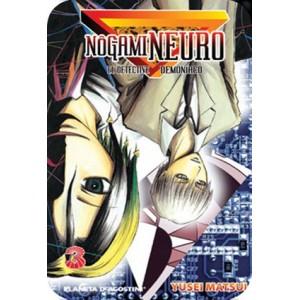Nogami Neuro Nº 03