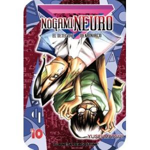 Nogami Neuro Nº 10