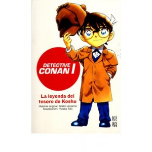 Detective Conan Novela 1 La leyenda del Tesoro Konshu